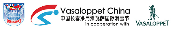 China Vasaloppet logo
