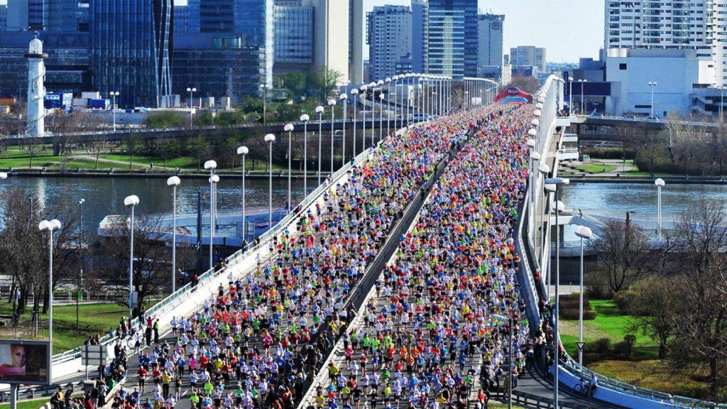 Wien Maraton