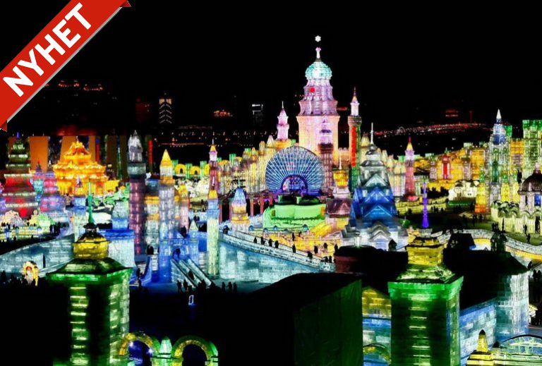 Harbin Ice Festival GSTours